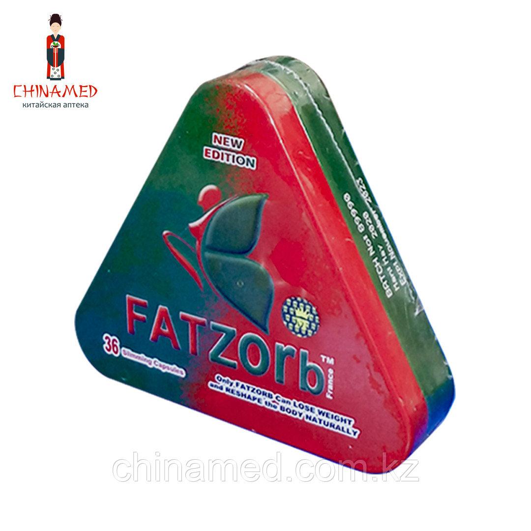 Fatzorb (Фатзорб) капсулы для похудения