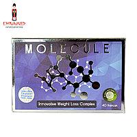 Инновационный комплекс для похудения Molecule