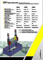 Подъемник , мачтовый строительный лифт ERY 3000/4000/5000 Подъемник для тяжелый нагрузки
