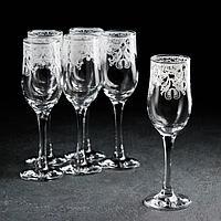 Набор бокалов для шампанского «Кружево», 200 мл, 6 шт