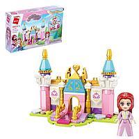 Конструктор Принцессы «Мини замок и принцесса», 1 минифигура и 131 деталь