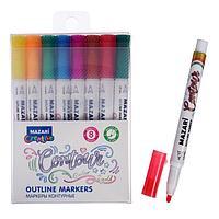 Набор маркеров-красок с контуром Mazari Contour, 8 цветов