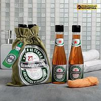 """Набор """"Непобедимый"""" гель для душа и шампунь пиво 250 мл аромат мужского парфюма, мыло"""