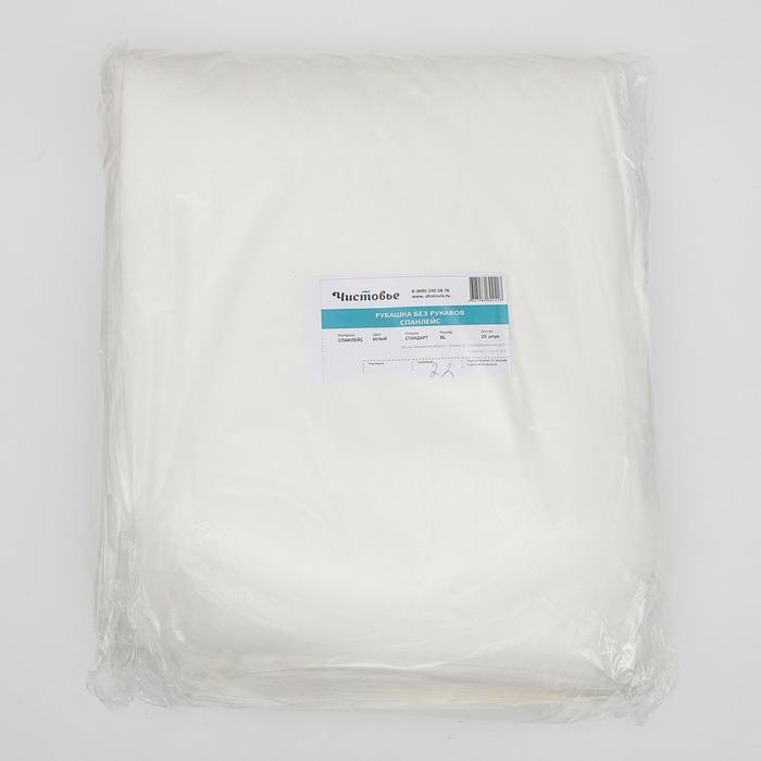 Рубашка без рукавов Спанлейс ХL 25 шт/уп - фото 2