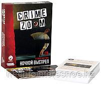 Crime Zoom: Ночной выстрел, фото 5