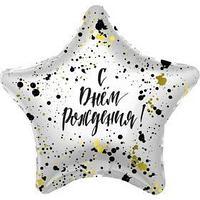 Шар фольгированный 19' 'Брызги', звезда (комплект из 5 шт.)