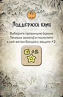 Битва за Рокуган, фото 7
