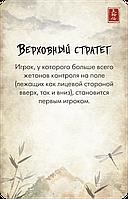 Битва за Рокуган, фото 8