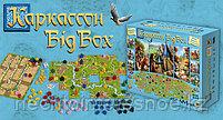 Каркассон: Big Box, фото 7