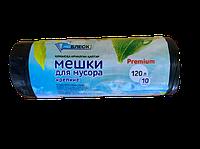 Пакеты для мусора ProБлеск 35/30