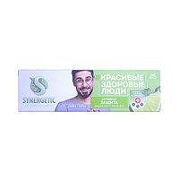 Зубная паста SYNERGETIC активная защита, 100 г