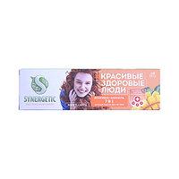 Зубная паста SYNERGETIC комплекс-формула 7 в 1, 100 г