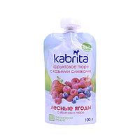 Пюре фруктовое Kabrita с козьими сливками, лесные ягоды и яблоко, 100 г