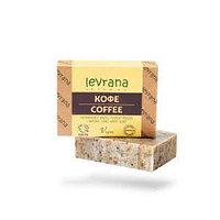 Натуральное мыло ручной работы Кофе Levrana, 100гр