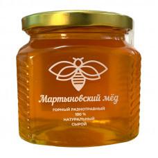 """Мед. """"Весенняя свежесть"""" 600 гр. Мартыновский мед"""