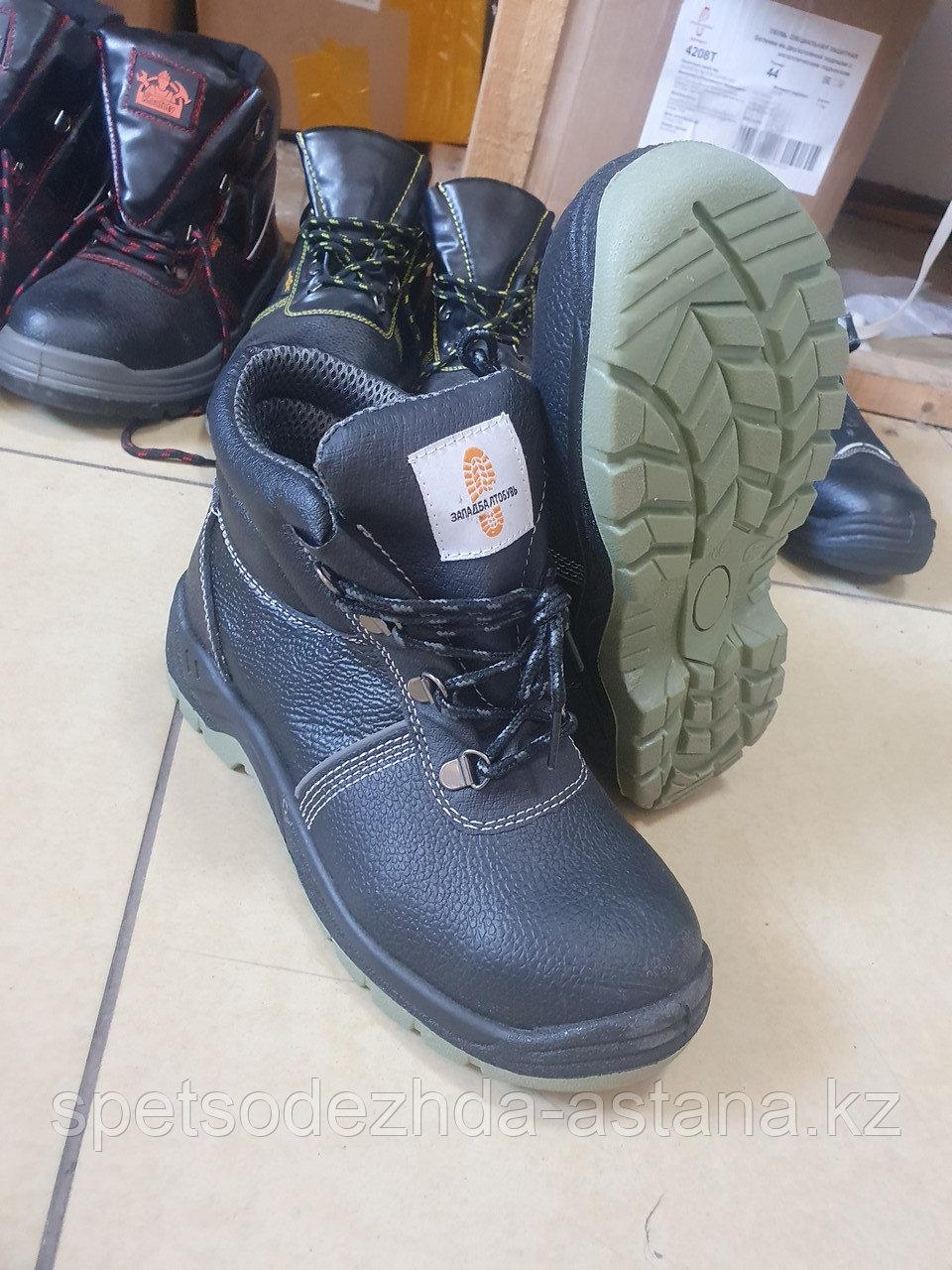 Спецобувь ботинки полуботинки сандали сапоги кирзовые с металлическим подноском
