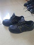 Спецобувь ботинки полуботинки сандали сапоги кирзовые с металлическим подноском, фото 3