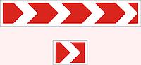 Знак дорожный предупреждающий 1.31.1