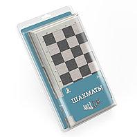 """""""Шахматы"""" в серой пластиковой коробке (большие)"""