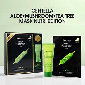 Набор тканевых масок для лица и эссенцией с центеллой JM Solution Centella Aloe + Mushroom + Tea Tree Mask, фото 2