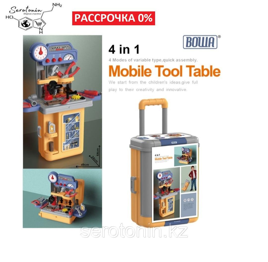 Детский мобильный стол для инструментов 4 в 1