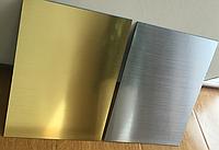 Ромарк серебро матовое (царапанное)