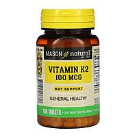 БАД Mason Natural, витамин K2, 100 мкг, 100 таблеток