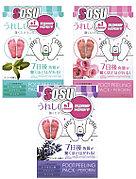 Носочки для педикюра Sosu (запах - Молоко)
