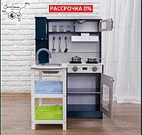 Детская игровая кухня 64*69*100 см