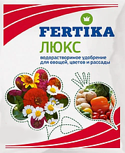 Комплексное удобрение Кристалон ЛЮКС 100 гр, FERTIKA