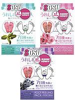 Носочки для педикюра Sosu (запах - Роза)