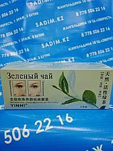 Зеленый чай 3/1 жемчужный набор с полным эффектом питания