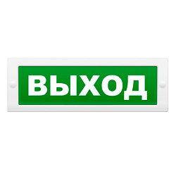 """Молния-12В """"ВЫХОД"""""""