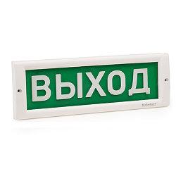 """Кристалл TL-12 """"ШЫГУ"""""""