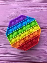 Pop it Игрушка антистресс восьмиугольник радужный