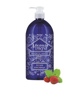 Жидкое мыло «Лесная красавица»