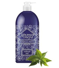 Жидкое мыло «Чайный рай»