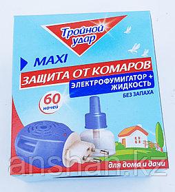 Комлект Жидкость + Фумигатор уневерсальный домовой Тройной Удар