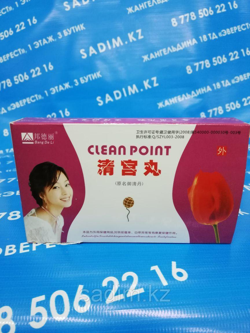 Тампоны Clean Point ( Тюльпан ) 6шт