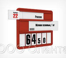 Кассета цен формата А5 с блокнотами цифр VISTA А5 арт.222001