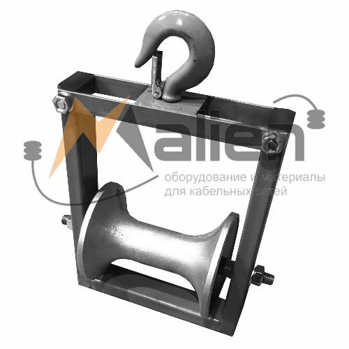 Ролик кабельный подвесной РПК 1/120 AL на крюке  для кабеля 120мм диаметром