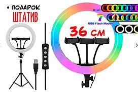 +3 ПОДАРКА! Цветная Кольцевая LED RGB Лампа 36 см набор блогера!