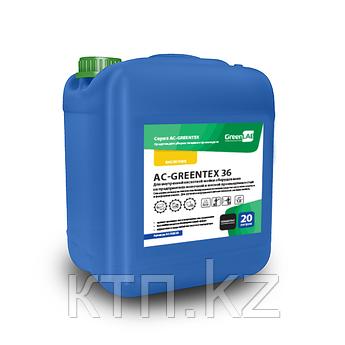 Средство сильнокислотное AC-GREENTEX 36 СF 20л