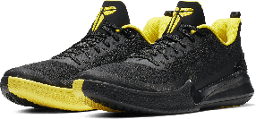 Баскетбольные кроссовки Nike Kobe Mamba Focus Black\Yelow