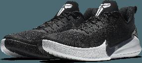 Баскетбольные кроссовки Nike Kobe Mamba Focus Black\White