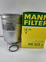 Топливный фильтр WK828 x