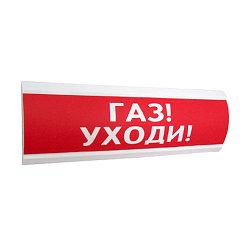 """Люкс-12 """"ГАЗ УХОДИ"""""""