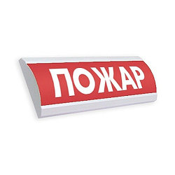 "Люкс-12 ""ПОЖАР"""