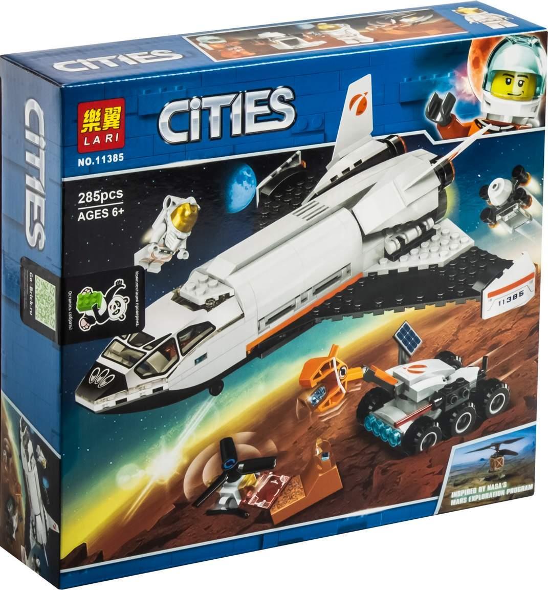Lari Cities 11385 Конструктор Шаттл для исследований Марса, 285 деталей (Аналог LEGO 60226)