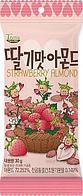 """Миндаль обжаренный со вкусом клубники """"Strawberry Almond"""" 30г (Корея)"""